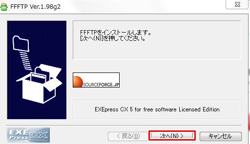 FFFTP1
