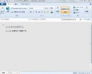 writer12