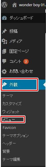 contactform3