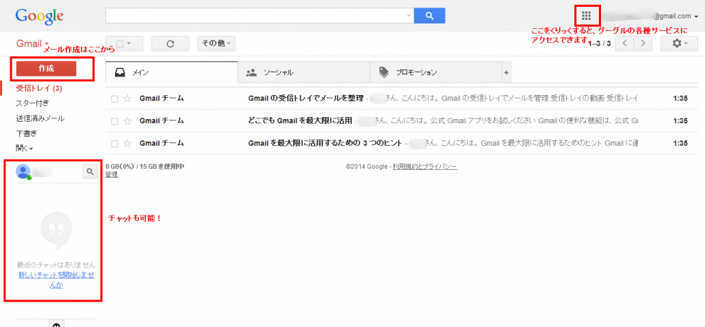 google-account1