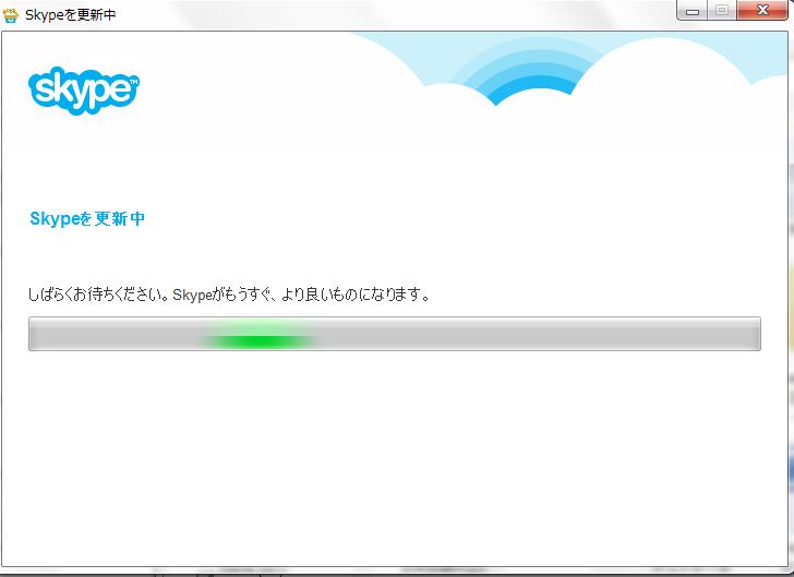 skype7