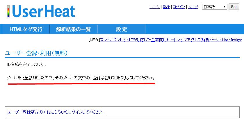 userheat2