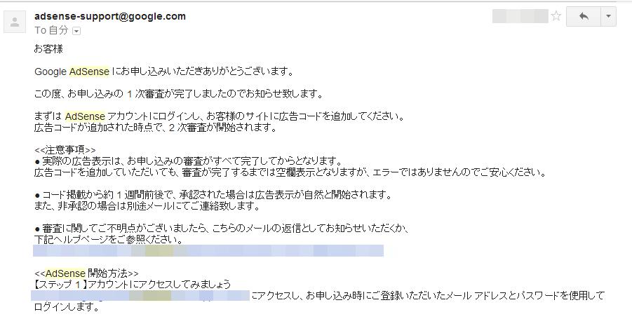 capture-20140807-154636