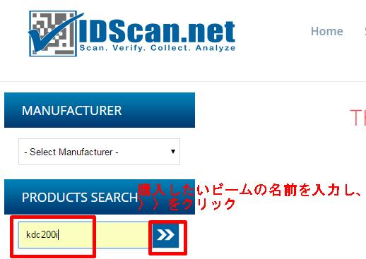 idscan2