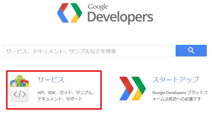 googledeveloper1