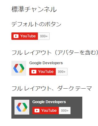 googledeveloper4
