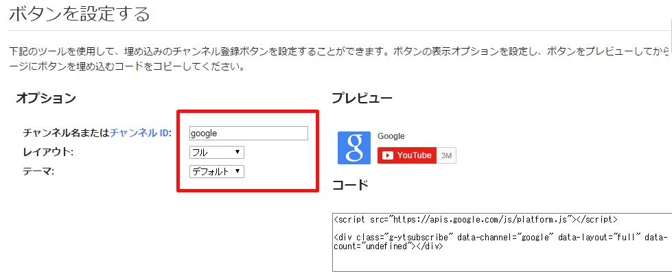googledeveloper5