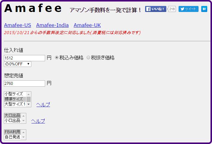amafee6